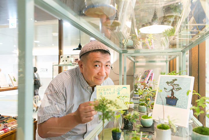 パラダイス山元が行く!東京盆栽トリップ