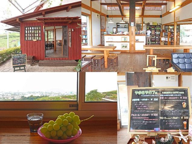 萩原フルーツ農園 やまきやカフェ