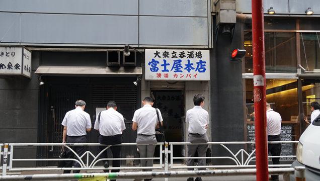 富士屋本店 入り口前