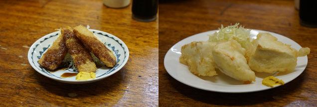 富士屋本店 ハムカツ・はんぺんチーズ揚げ