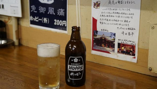 富士屋本店 ホッピー