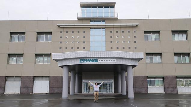青森県産業技術センター