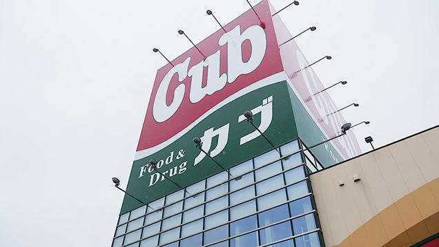 カブセンター西青森店