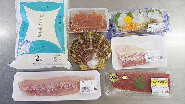 青森県 海産