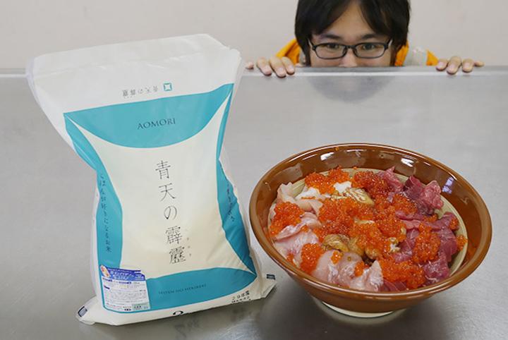 青森の米「青天の霹靂」で最高の海鮮丼を作る