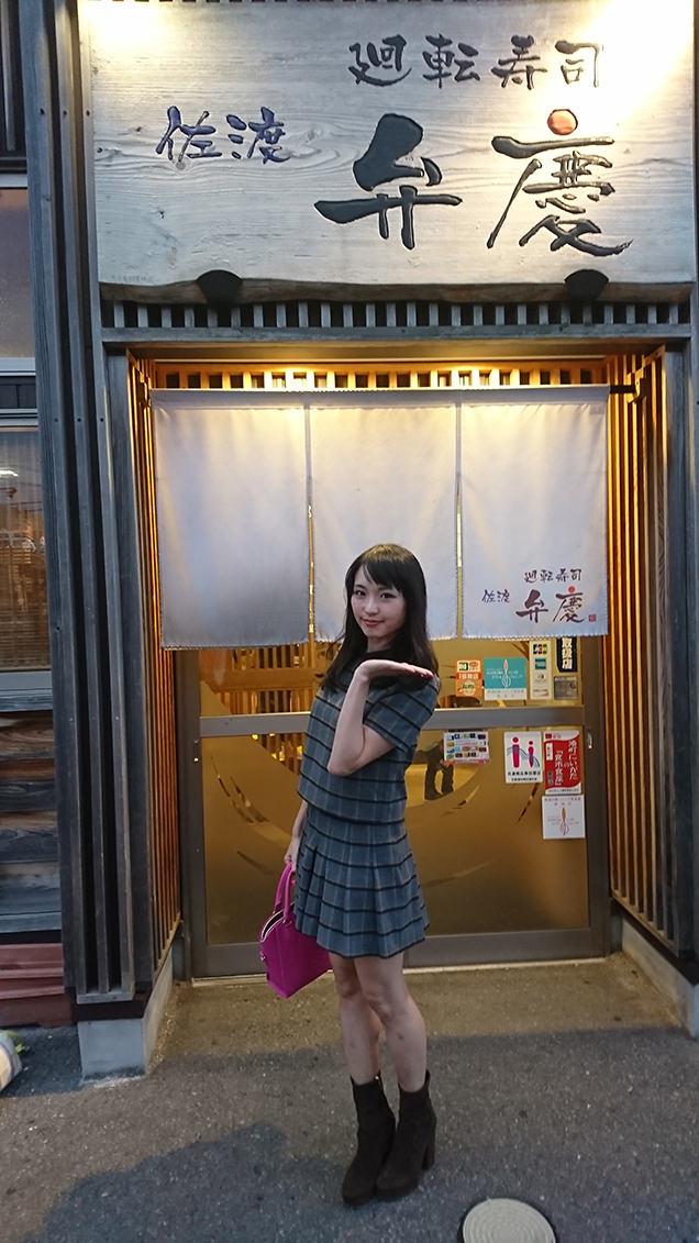 廻転寿司弁慶 新潟ピア万代店 外観