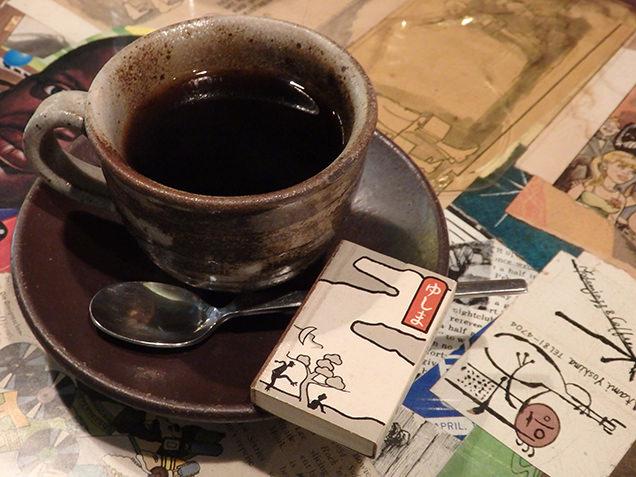 ジャズ喫茶 ゆしま コーヒー、廃版のマッチ