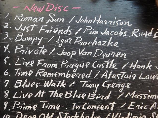 ジャズ喫茶 ゆしま マスターの手描きによる曲目リスト