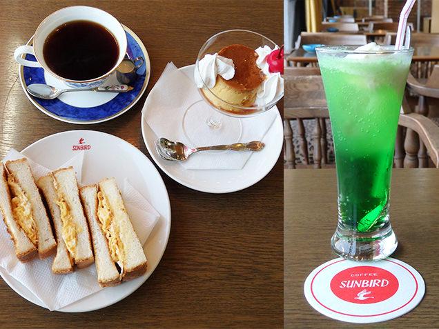 サンバード コーヒー、タマゴトースト、プリン、クリームソーダ