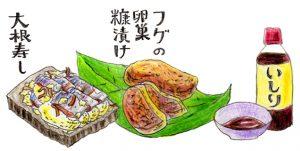 独特の発酵文化が根付く石川