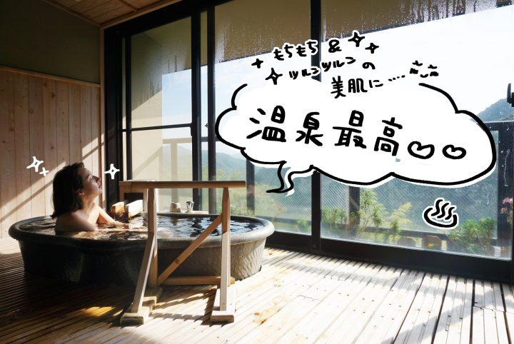 入浴する斎藤アリス