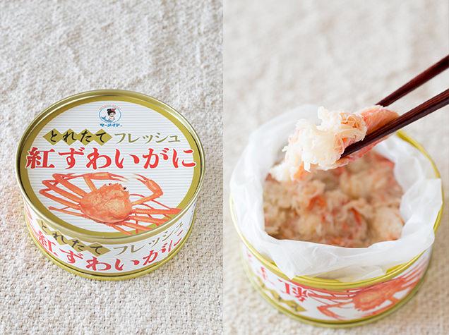 福井缶詰 紅ずわいがに