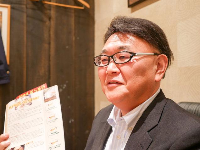 八戸せんべい汁研究所 木村 聡さん