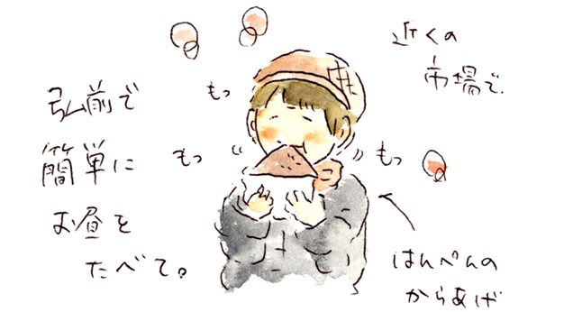 弘前駅 イラスト