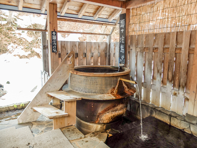 青荷温泉 健六の湯 釜の露天風呂