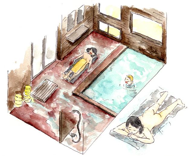 古遠部温泉 浴室 イラスト