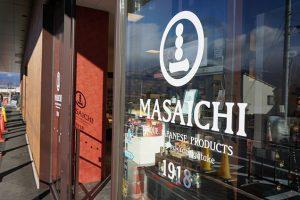 MASAICHI