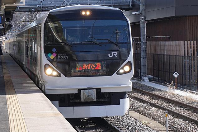 E257系電車・特急「あずさ7号」松本行、JR中央本線・小淵沢駅