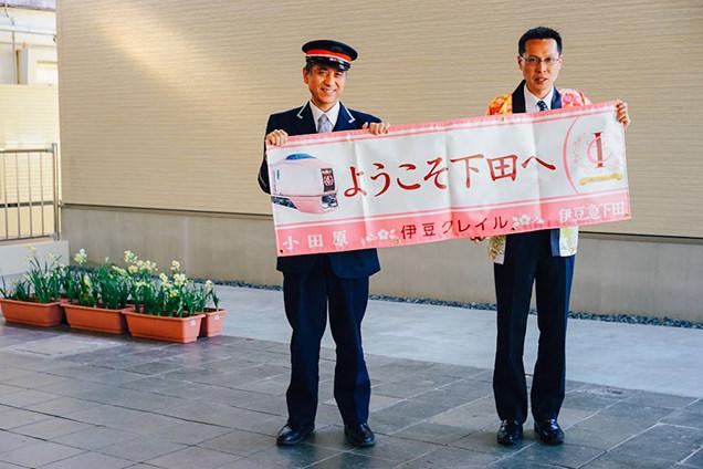 伊豆クレイル 下田駅
