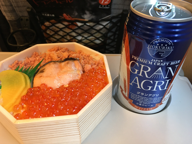 GRAN AGRI 鮭はらす弁当