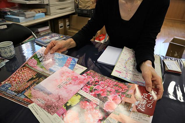 河津町観光協会で河津桜の情報をゲット!のイメージ