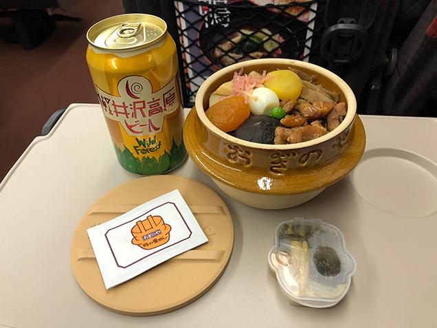 峠の釜めし 軽井沢高原ビール