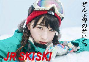 蔵王温泉スキー場 はましゃか