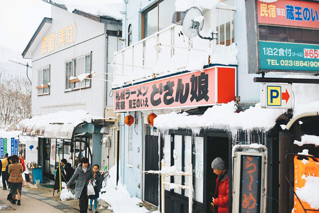 蔵王温泉 温泉街