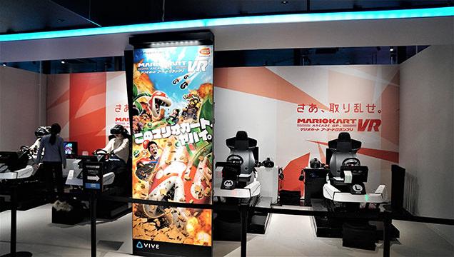 VR ZONE SHINJUKU マリオカートアーケードグランプリVR