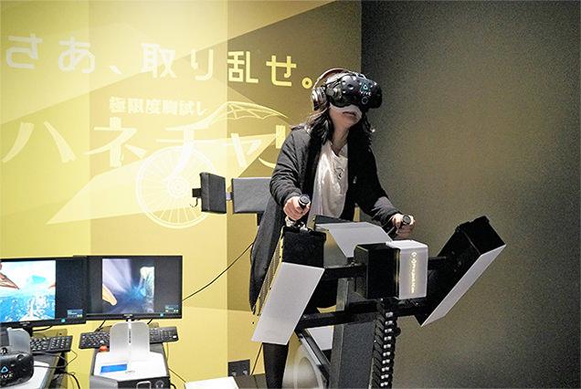 VR ZONE SHINJUKU 極限度胸試し ハネチャリを体験するライター