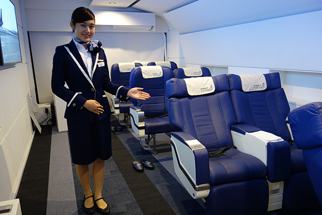 FIRST AIRLINES 機内