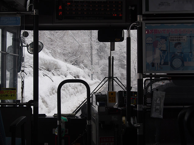 関越交通バス 水上線 車内