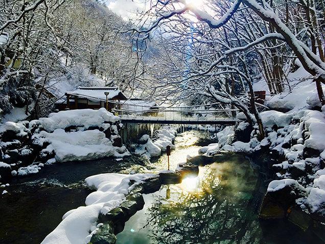 宝川温泉 汪泉閣 子宝の湯からの景色