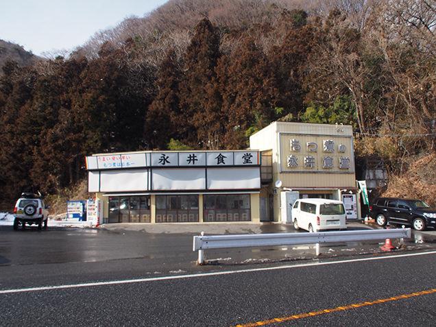 永井食堂 外観