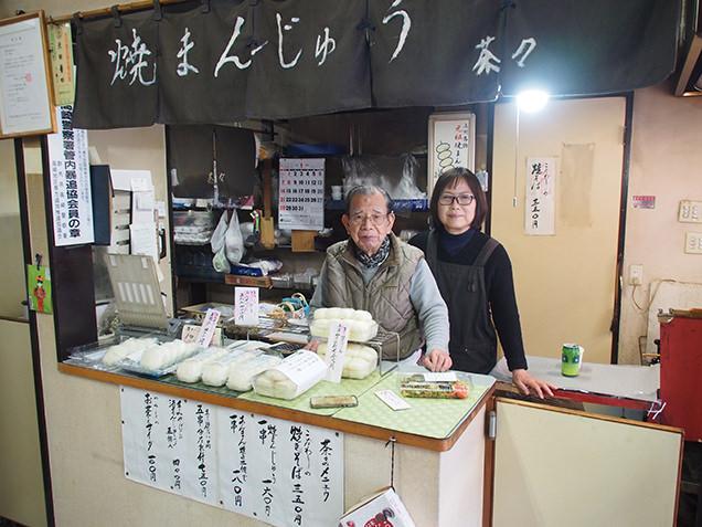 茶々 店主と娘さん