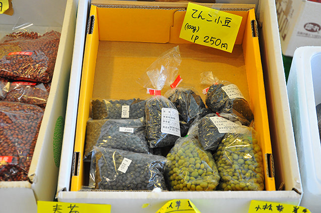 大館食品デパート 店内で並んでいる豆