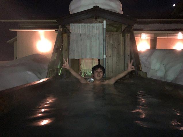 赤倉ホテル 風雪の湯
