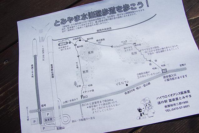 とみやま水仙遊歩道 地図
