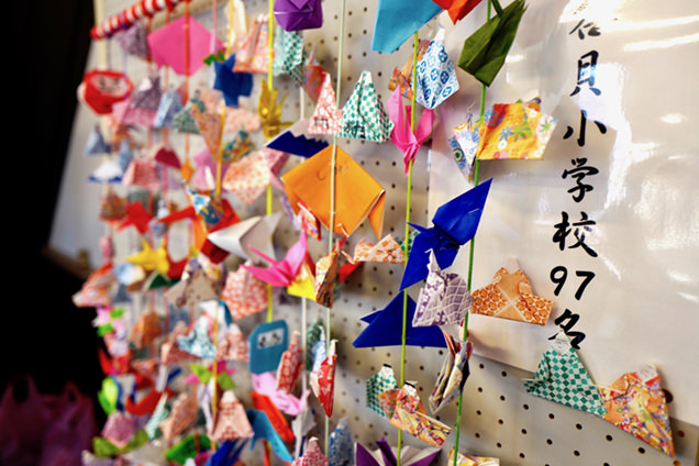 真壁のひな祭り 折り紙でできた吊るし雛