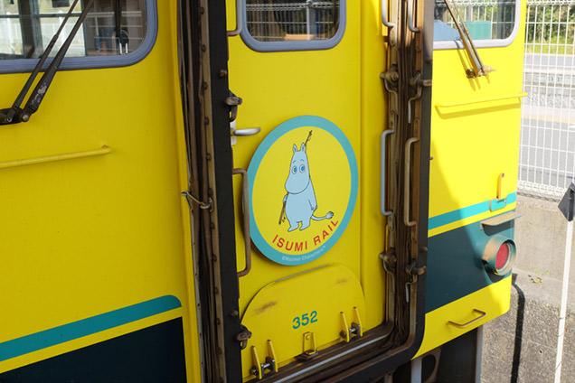 ムーミン列車 前面