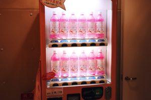 岩下の新生姜ミュージアム 岩下漬けの素自動販売機