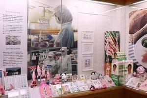 岩下の新生姜ミュージアム 展示物