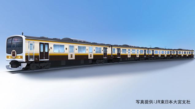 日光線定期運行の新観光列車「いろは」