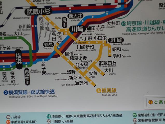 鶴見線 路線図