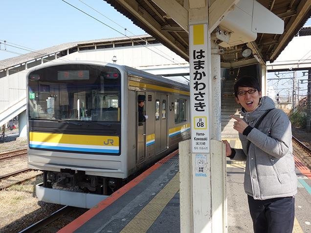 浜川崎駅 ホーム