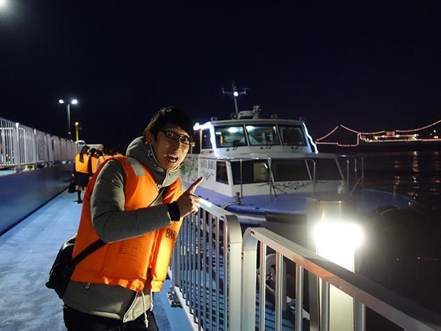 工場夜景探検クルーズ サンタバルカ号