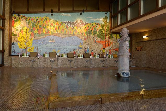 「辰巳館」山下清 大壁画風呂「はにわ風呂」