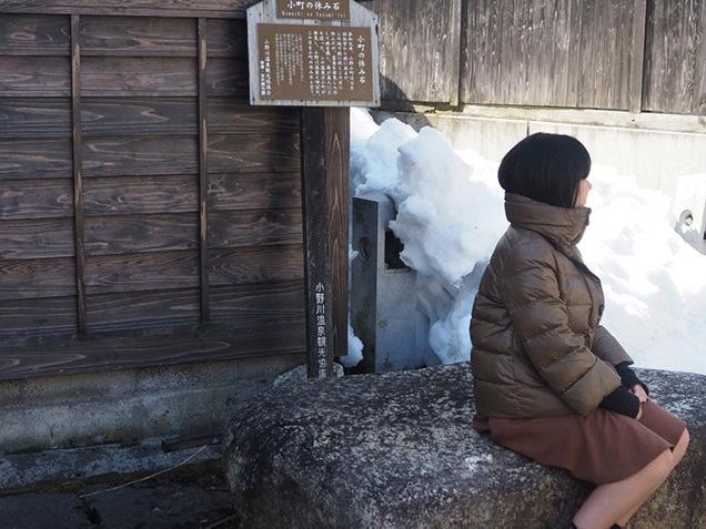 小野小町の休んだ石
