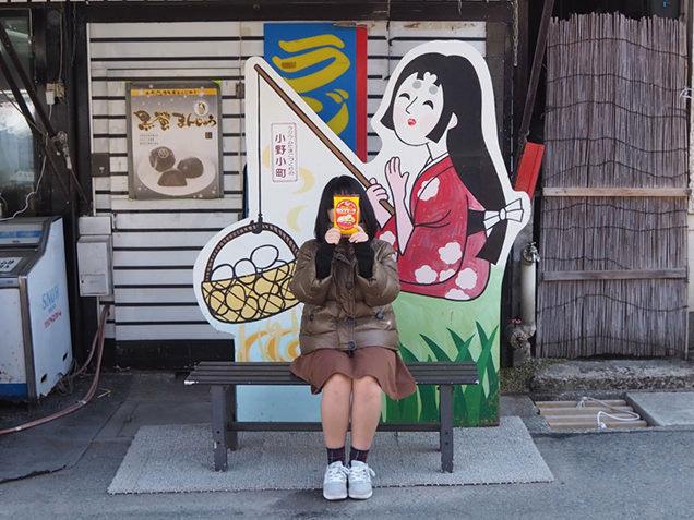 山形銘菓「ミルクケーキ」と小野小町