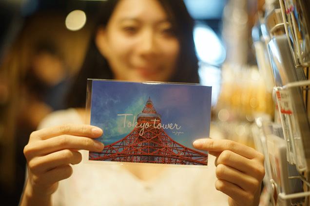 オフィシャルショップ 東京タワーの絵はがき